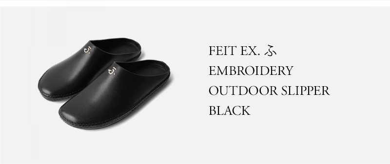 FEIT EX. ふ EMBROIDERY OUTDOOR SLIPPER - BLACK