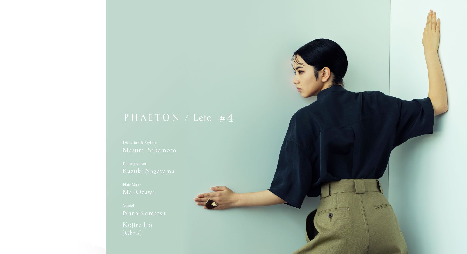 PHAETON BOOK #4