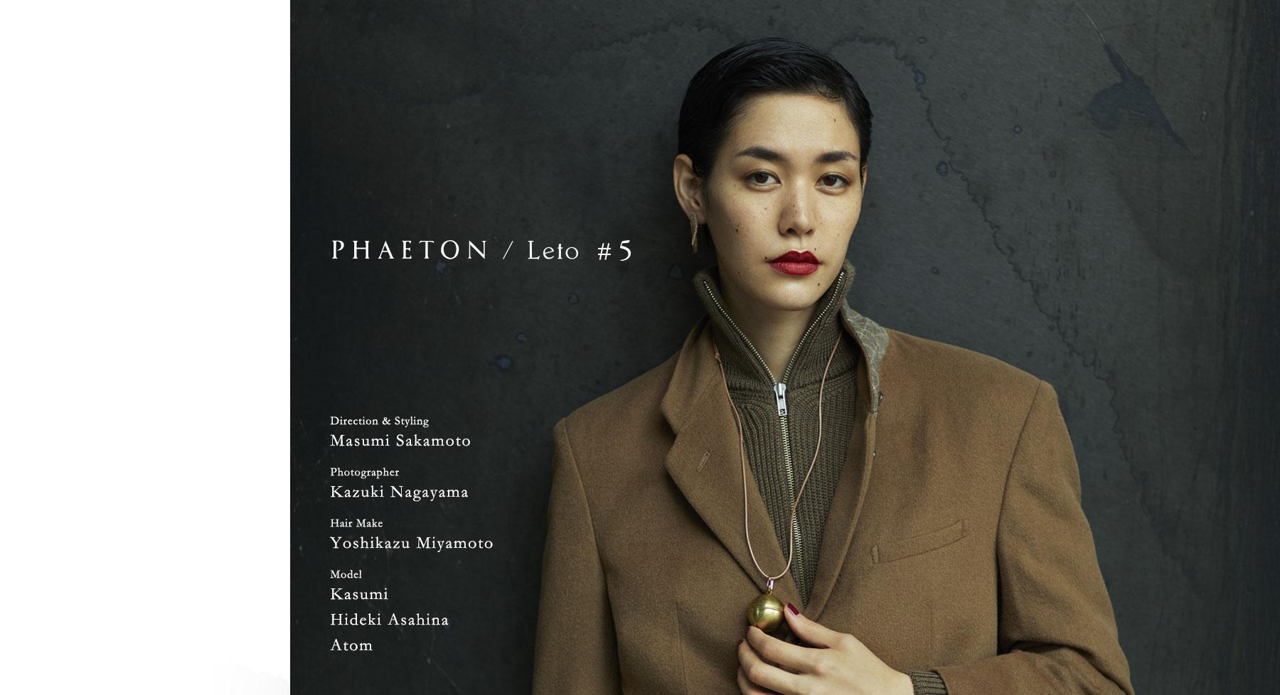 PHAETON BOOK #5